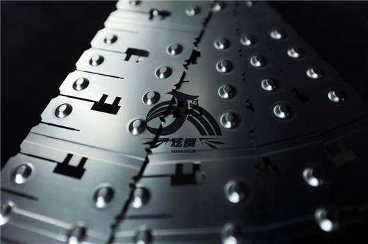 北京nm360耐磨板有所企稳 铁矿石市场震荡波动