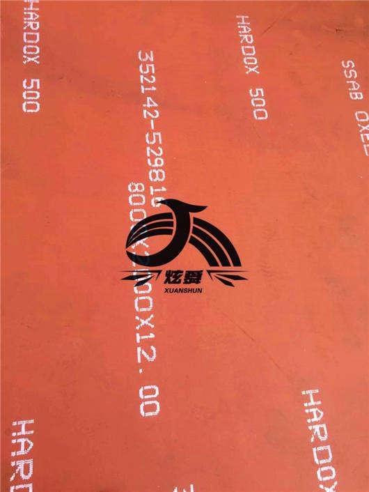 南京HARDOX500耐磨板:给HARDOX500耐磨板进行消磁的方法