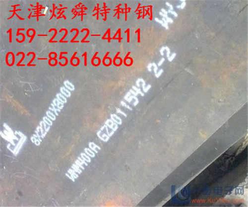 哈密市NM500耐磨钢板:中国钢铁业规模庞大,回旋余地大耐磨板价格走出低谷。