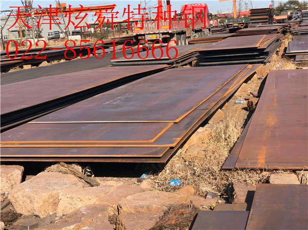 攀枝花NM500耐磨钢板:商家态度可能随时会发生转变 静等价格稳定耐磨板哪里销售