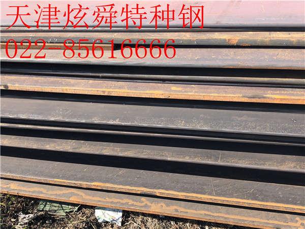 HARDOX500耐磨钢板