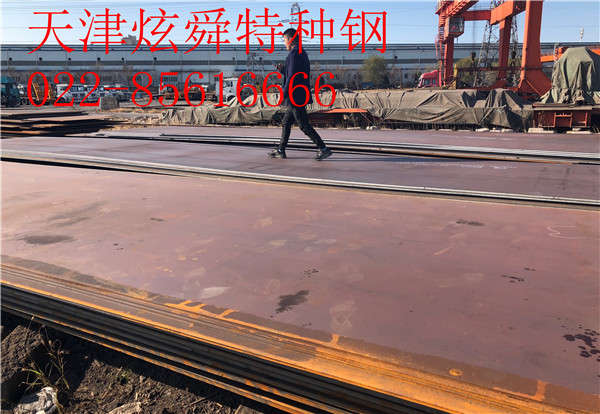 内蒙古省NM360耐磨板:正是在各方力量的推动下库存和价格走出低谷耐磨板多少钱一吨