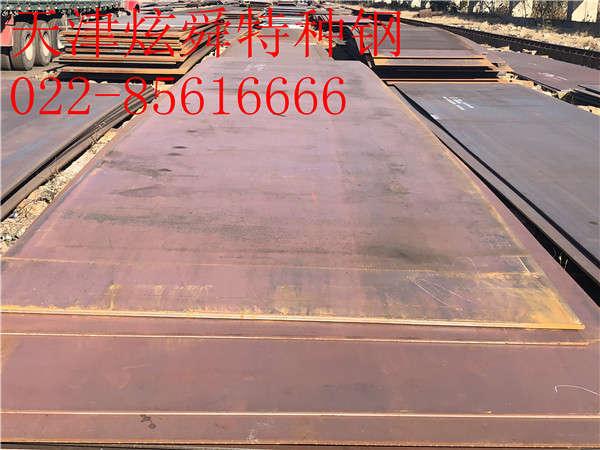 WNM360A耐磨钢板-舞阳舞钢