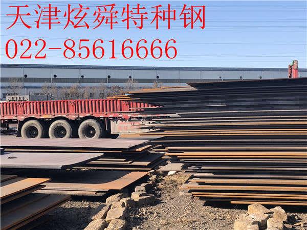 供应青岛NM500耐磨钢板价格