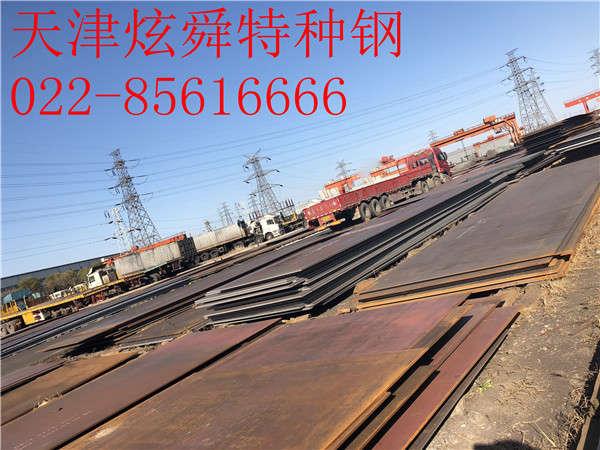 四川NM360耐磨板价格