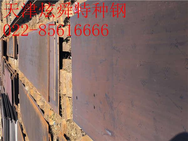 NM500耐磨钢板数据库计划