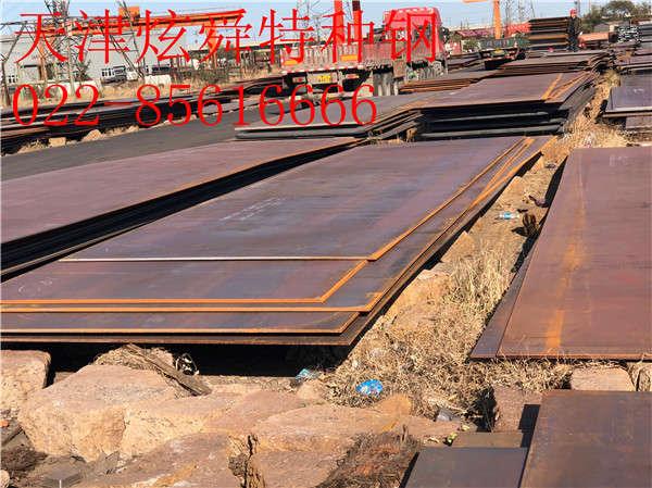 江苏省耐磨钢板:限产觉得还没有全面的执行  导致今天价格萎靡耐磨板有哪些