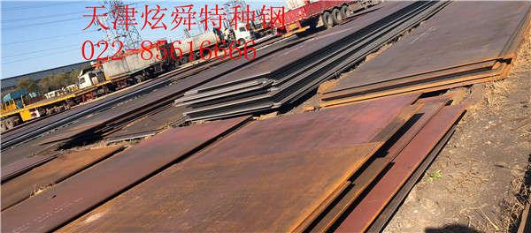 内蒙古NM360耐磨板:现货市场成交量先稳后弱 需求没有释放出来耐磨板多少钱一吨