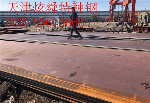 宁波NM500耐磨钢板:代理商价格高位成交受阻市场库存略显回升