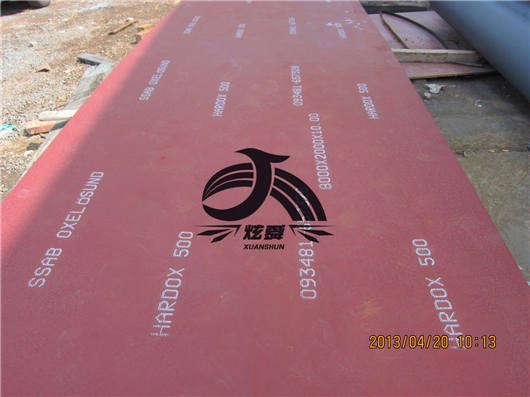 温州悍达耐磨板:现货资源稍有到货批发商整体库存量无压力
