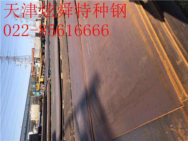 洛阳NM500耐磨钢板:效果不佳且反弹无力供应商少量拿货