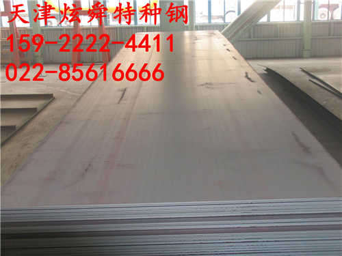 安徽省hardox400耐磨钢板:耐磨板加工成本普遍增加,价格还有待观察