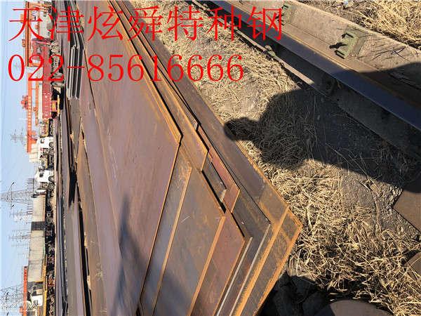 湖南省nm450耐磨板:耐磨钢板厂市场预期依旧偏好,价格有望继续上涨