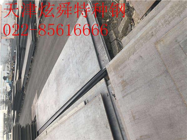 广西省hardox400耐磨板:耐候板厂家市场价格跟着商家一点一点稳步升高