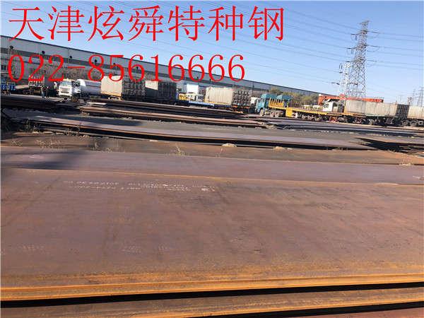贵州省国产耐磨板:耐候板厂家价格以平稳为主
