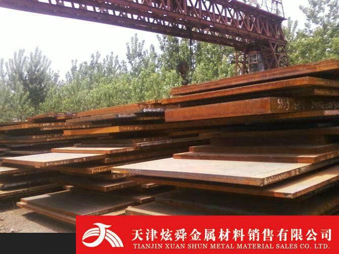福州耐磨钢板工艺质量要求