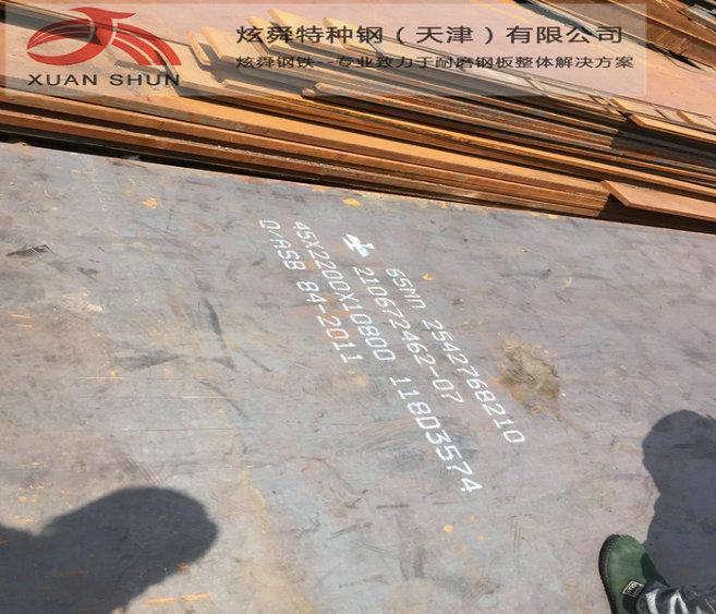 瑞金NM360耐磨板的熔铸工艺特点