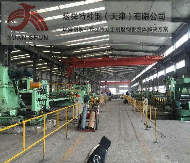 德清NM400耐磨板工厂