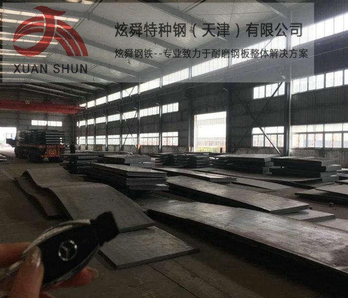 龙海耐磨钢板