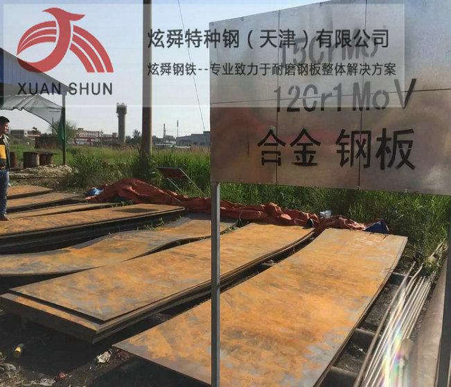 晋城NM400耐磨板