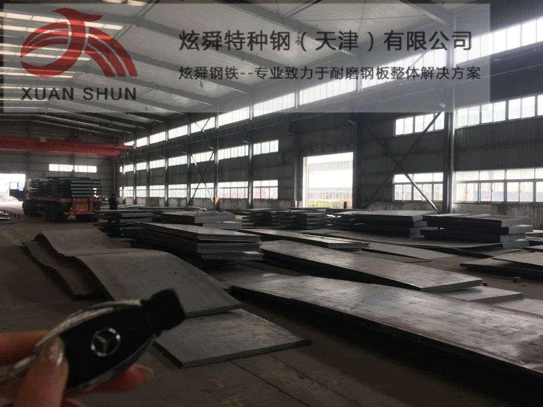 溧阳NM360耐磨板