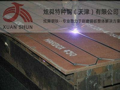 HARDOX400耐磨板