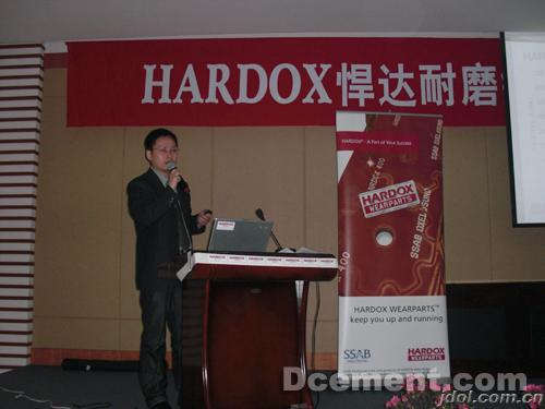 hardox耐磨钢板
